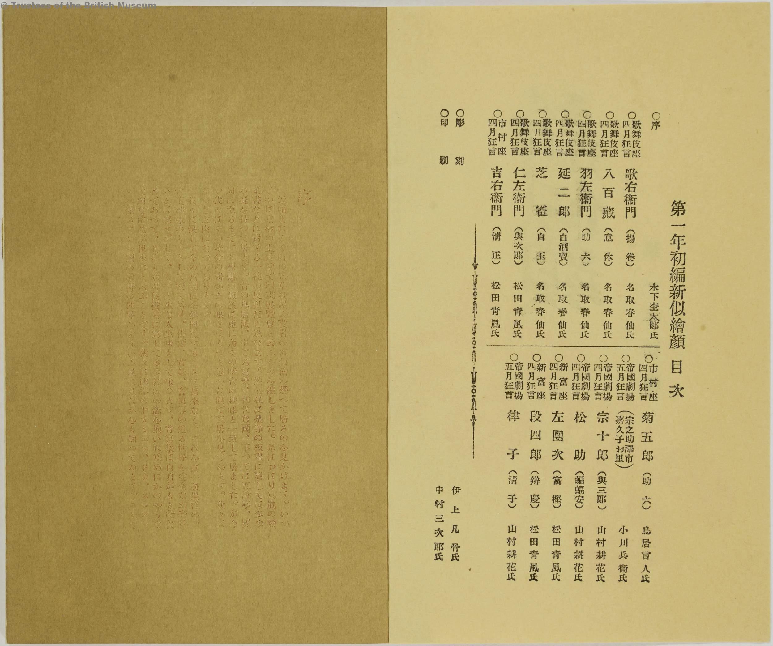 BM-SJ193-01 Authorization 画像認証へ