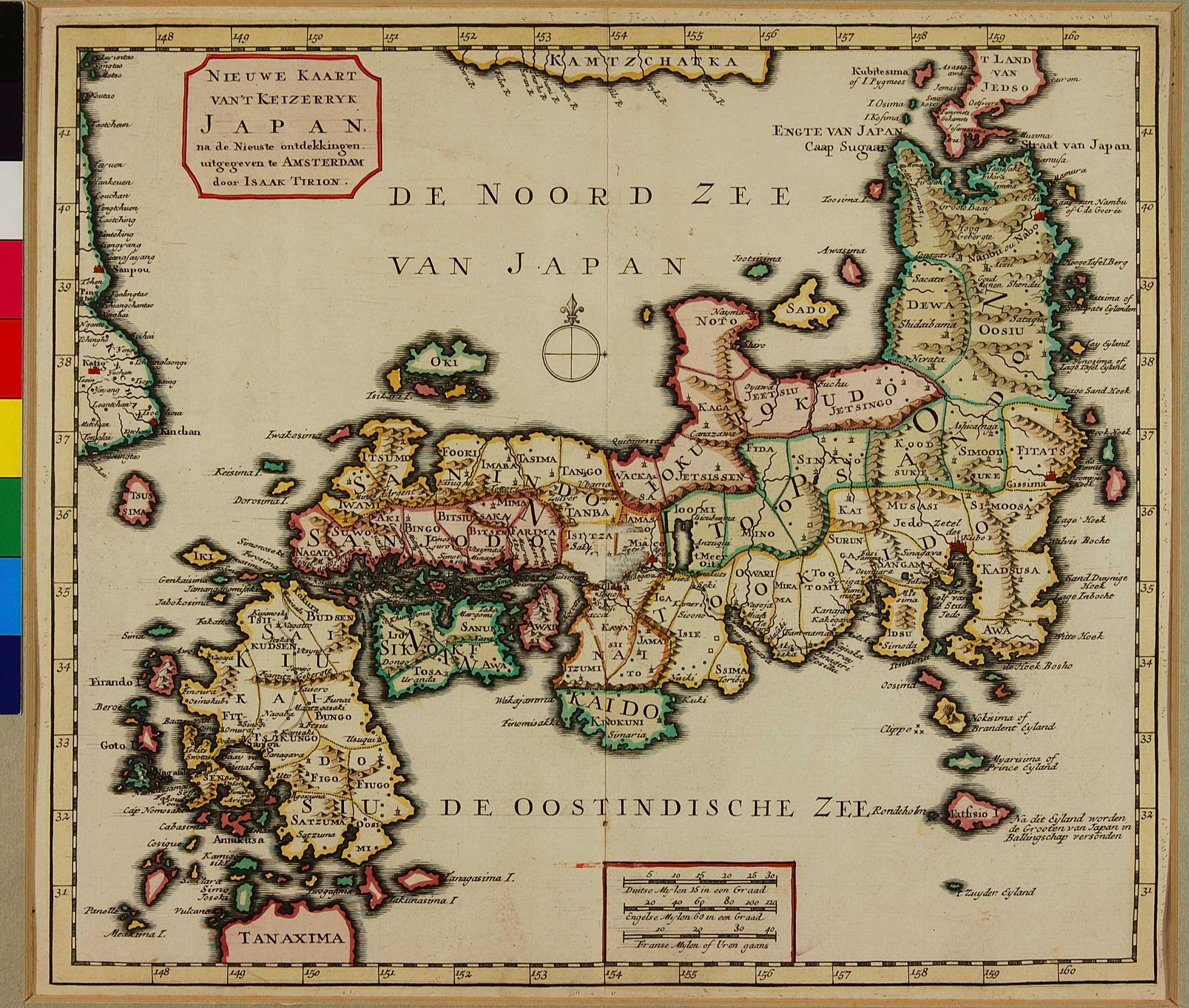 05.08 NIEUWE KAART VAN'T KEIZERRYK JAPAN (New Map of the Empire of Japan) [18]