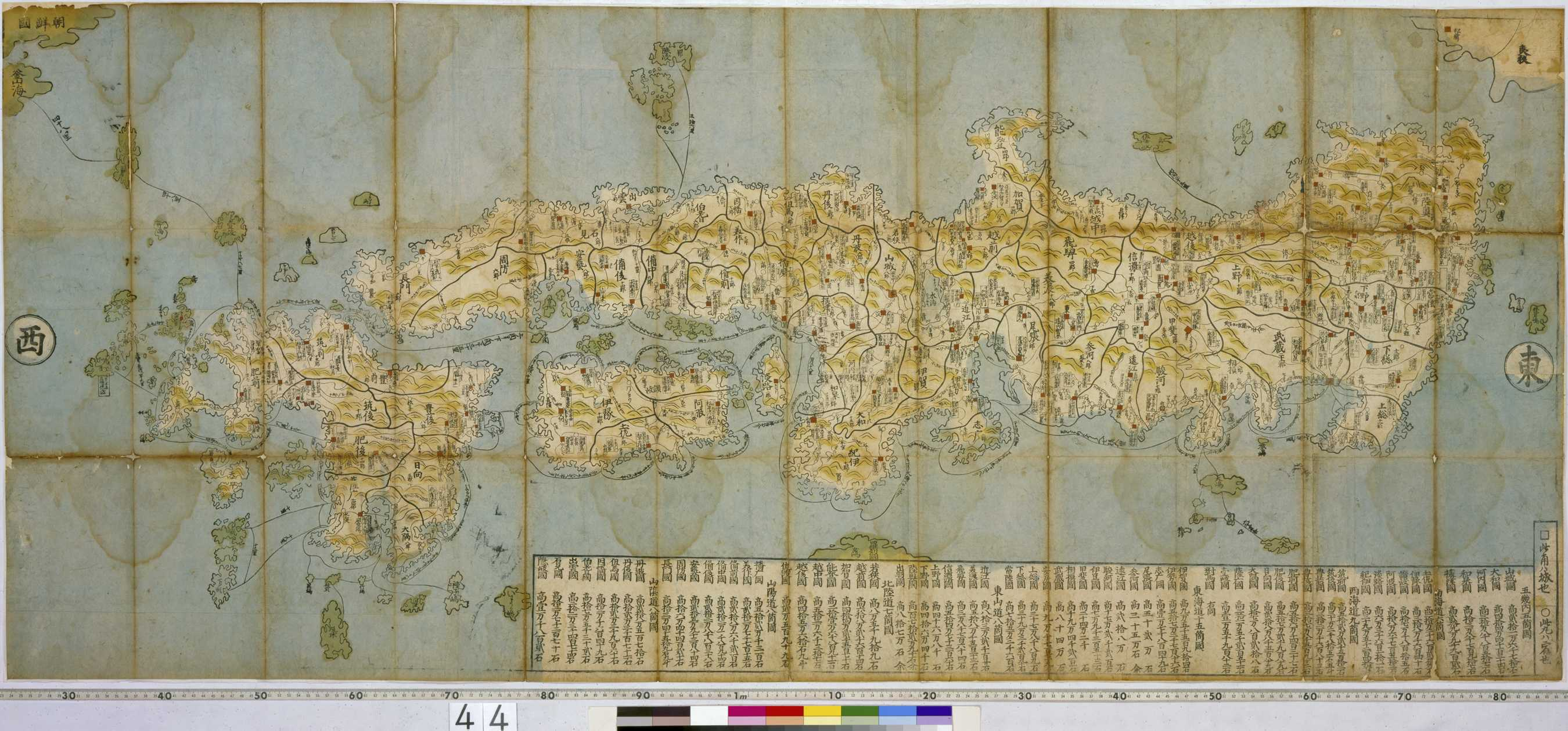 A1 Old Maps