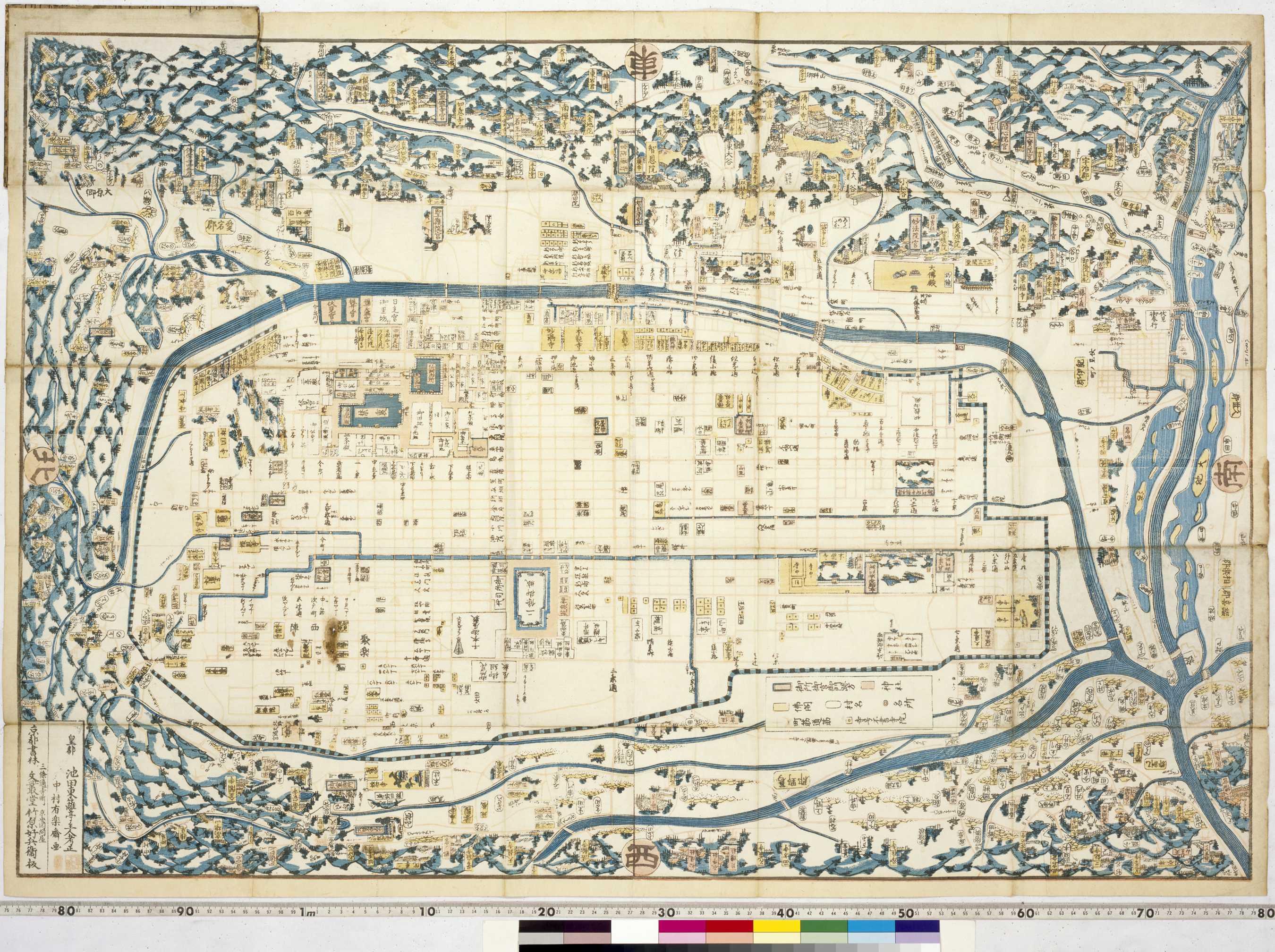 04.04 新増細見京絵図大全 (New Detailed Illustrated Map of Kyoto)