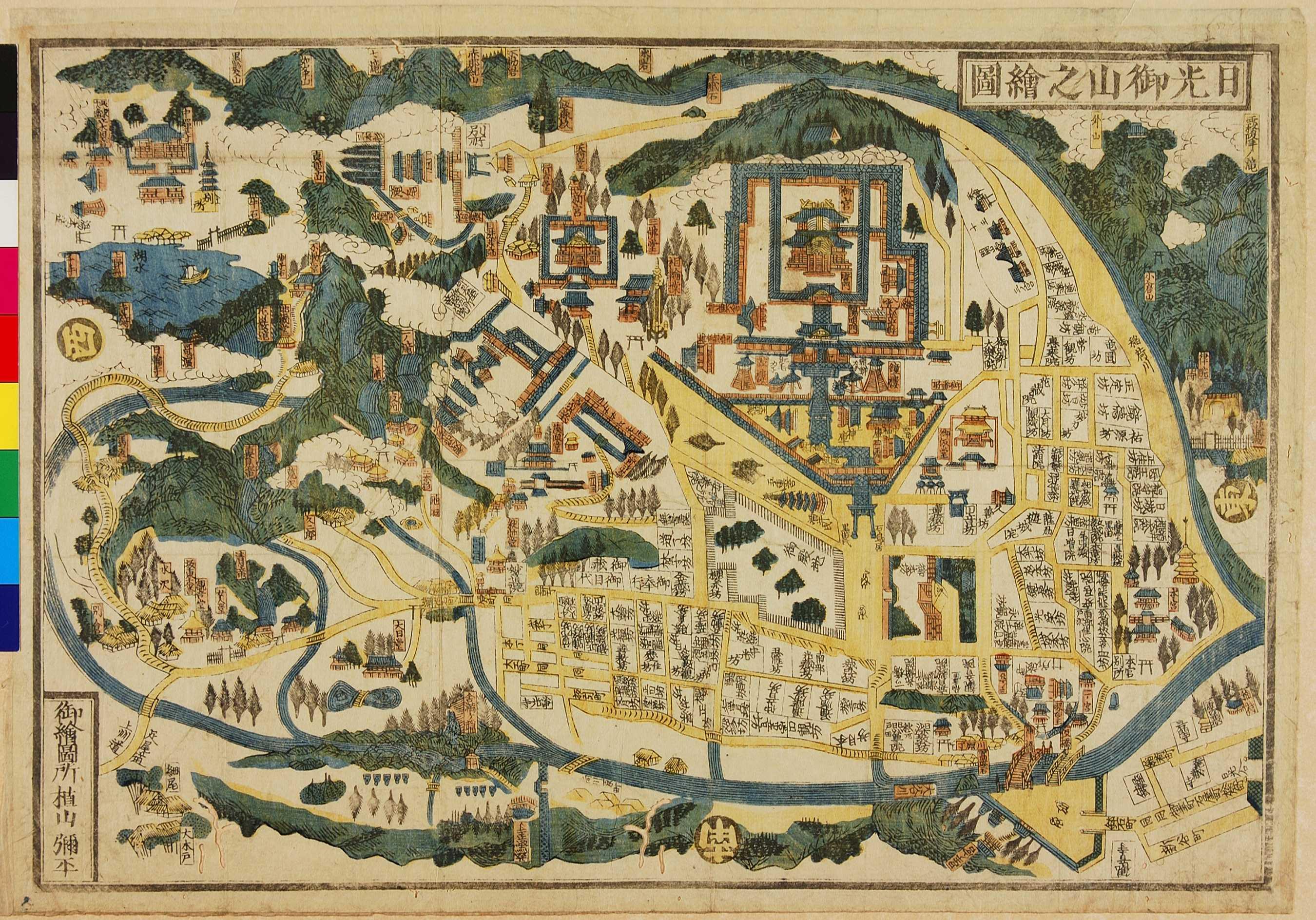 04.05 日光御山之絵図 (Illustrated Map of Nikko)