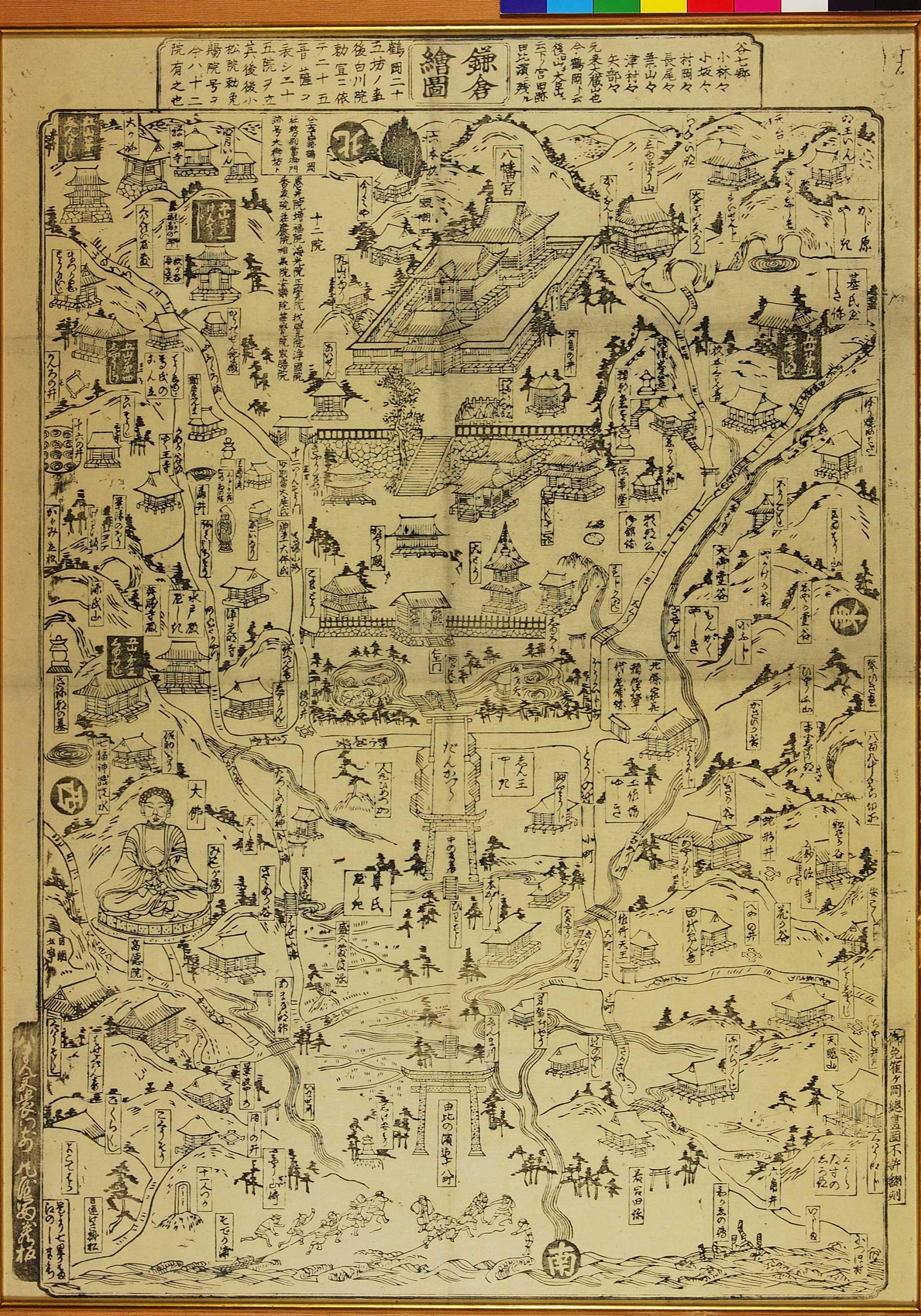 04.06 鎌倉絵図 (Illustrated Map of Kamakura)