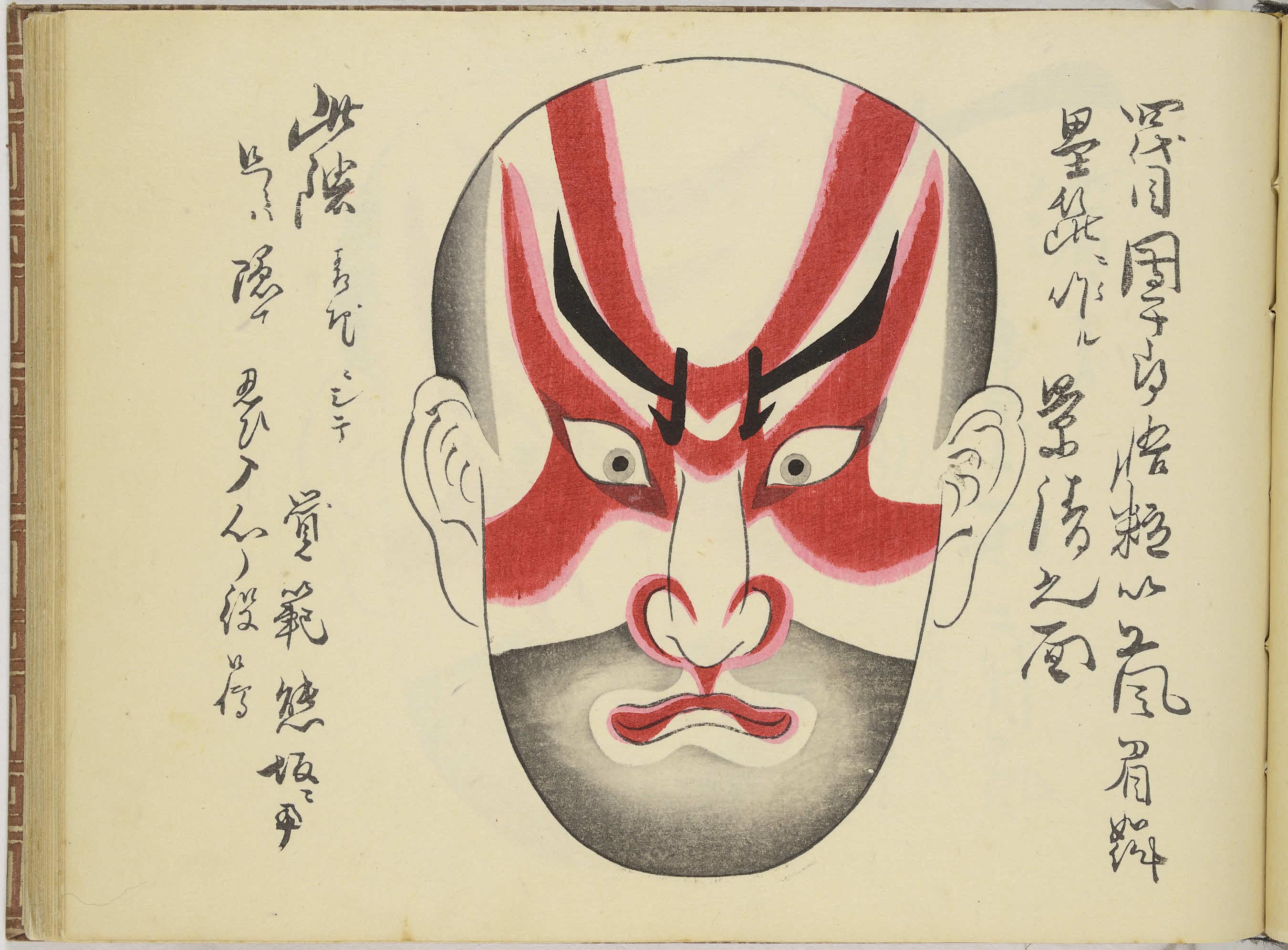 文化デジタルライブリー 歌舞伎事典