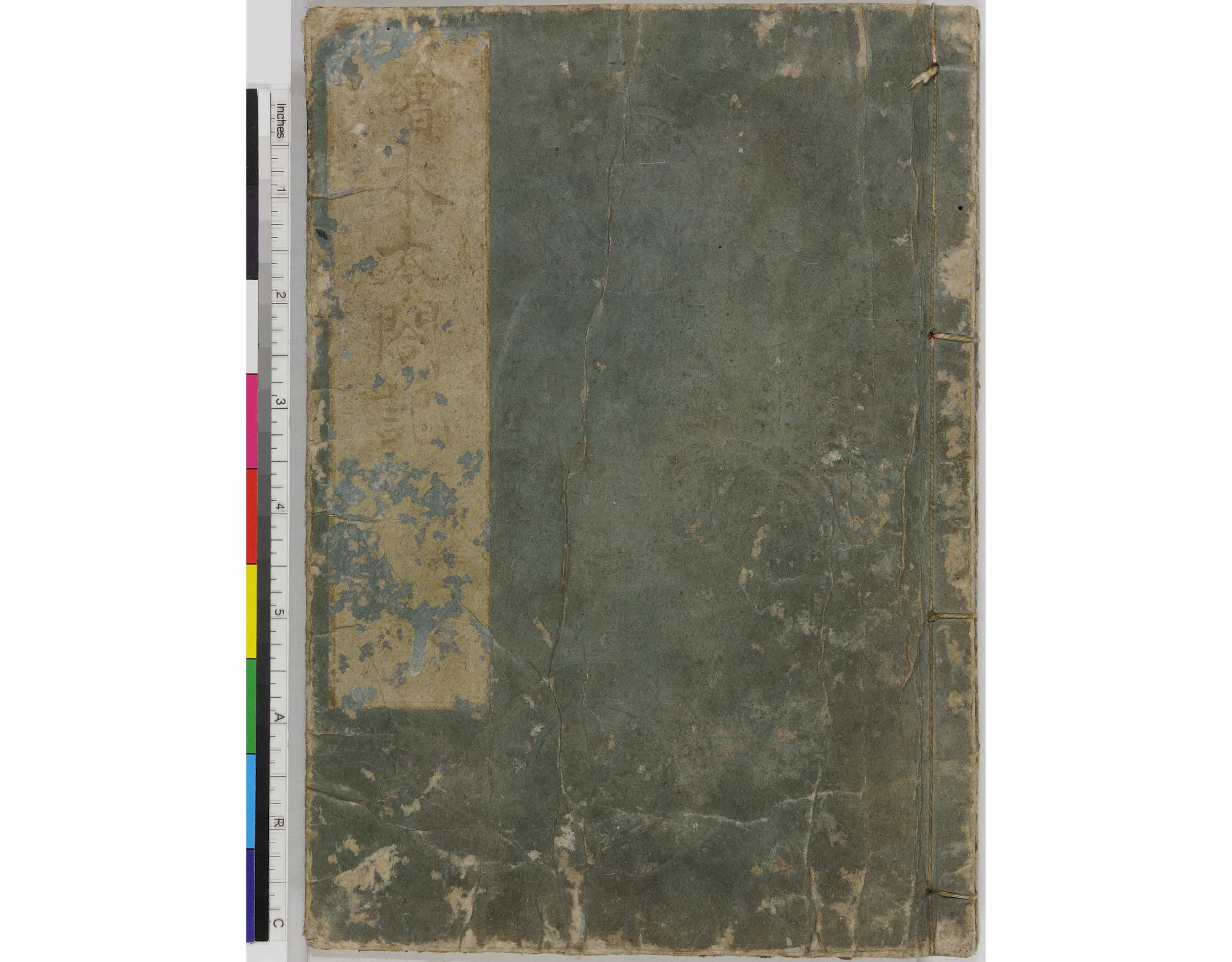 A2 『絵本太閤記』の出版と絶版
