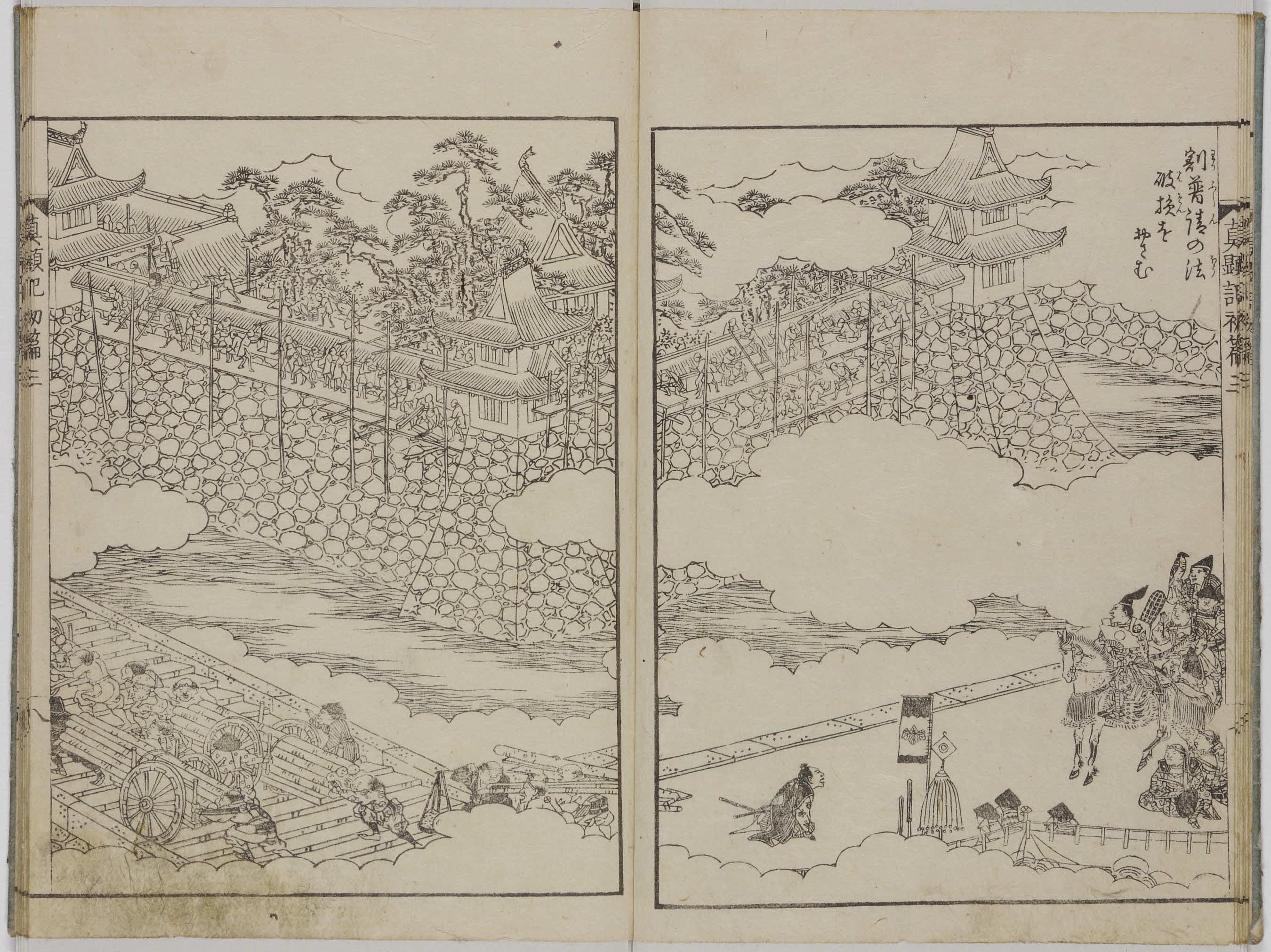 B1-06 清洲城割普請