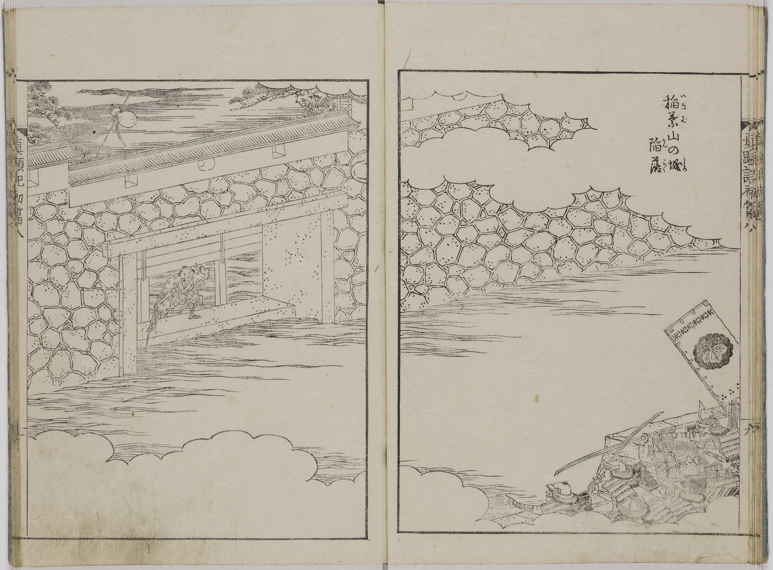 B1-10 稲葉山城陥落