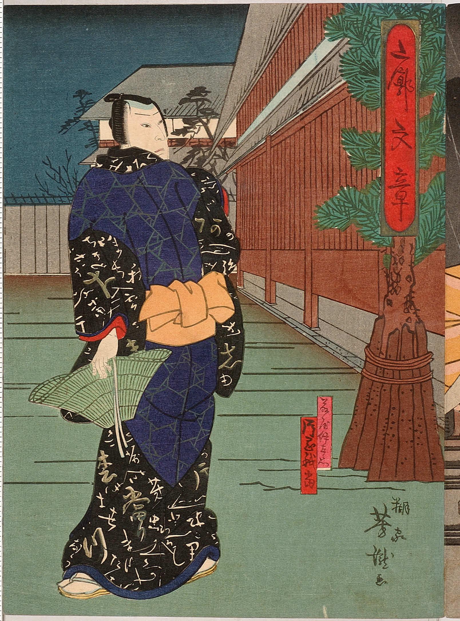 歌舞伎Wiki