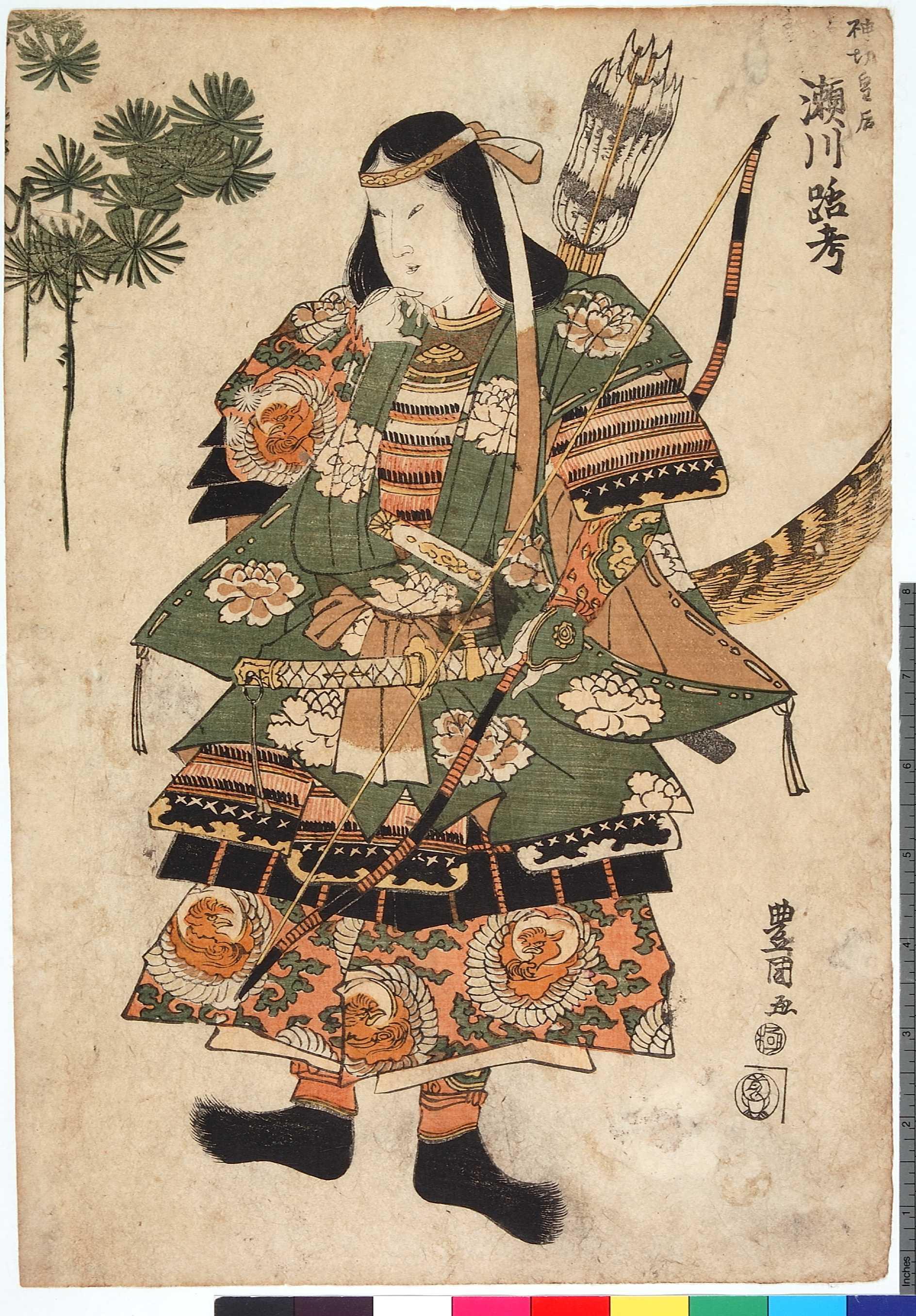 「神功皇后」を描いた浮世絵