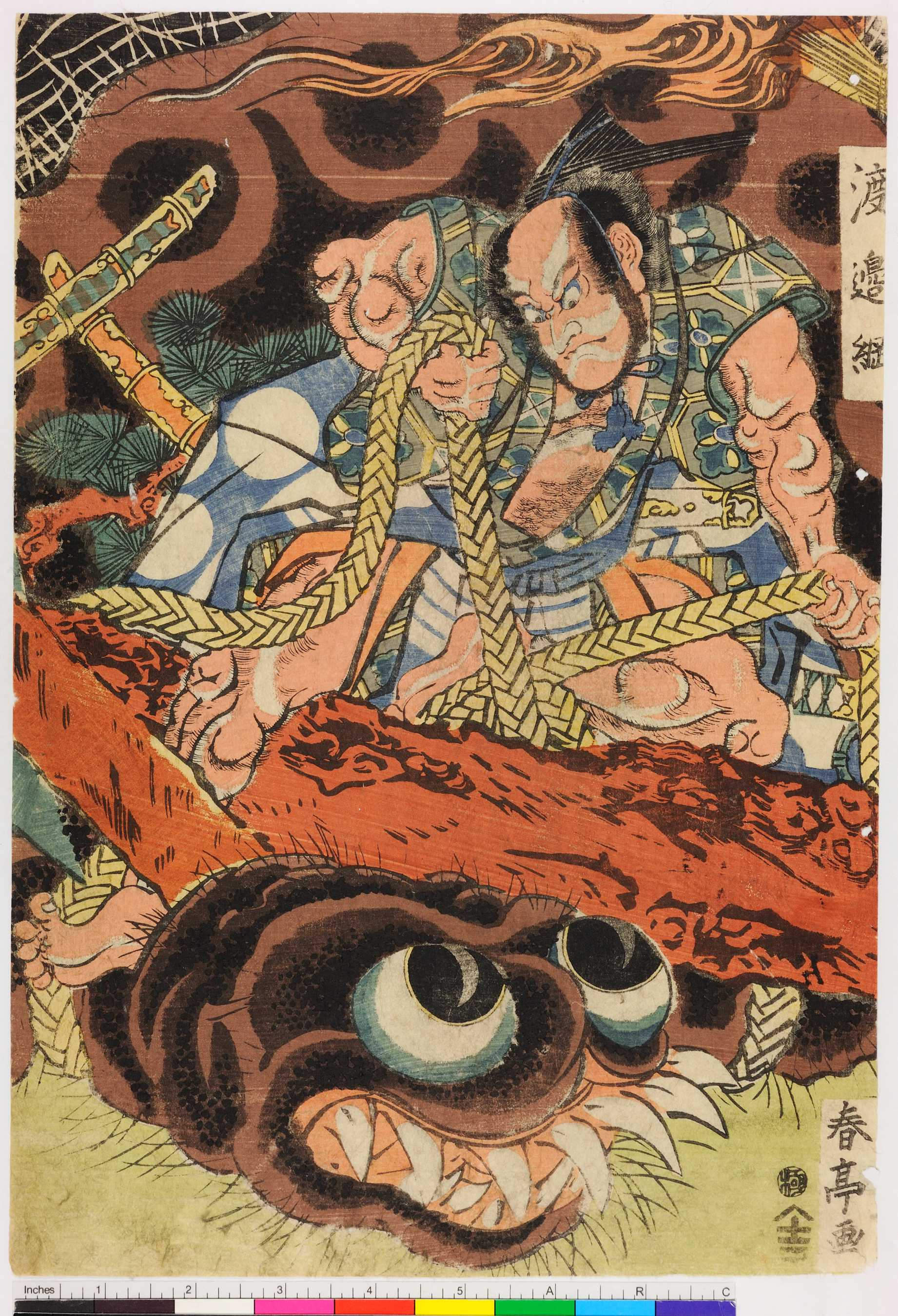 A2 「日本の伝説・異界」展