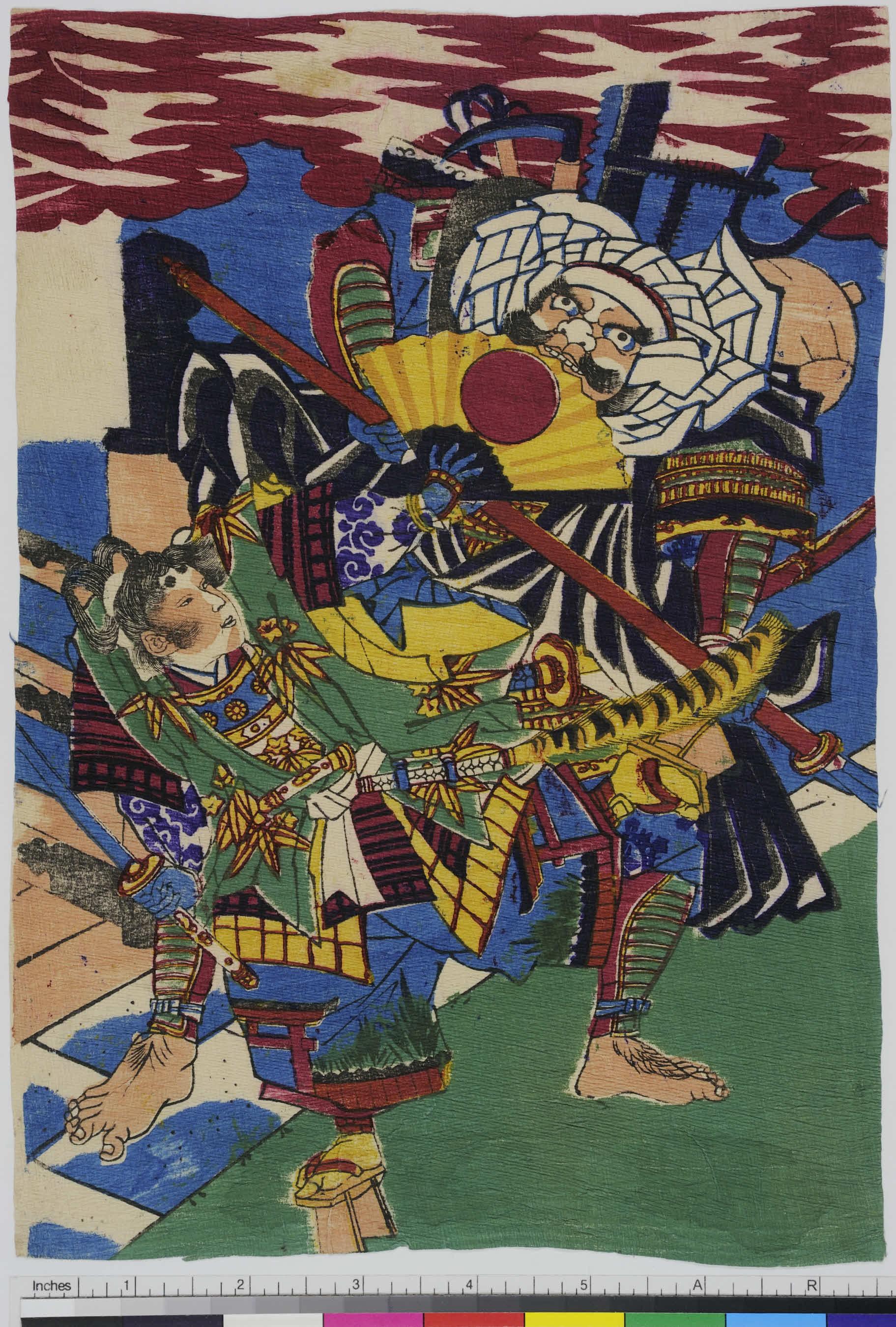「橋弁慶」を描いた浮世絵