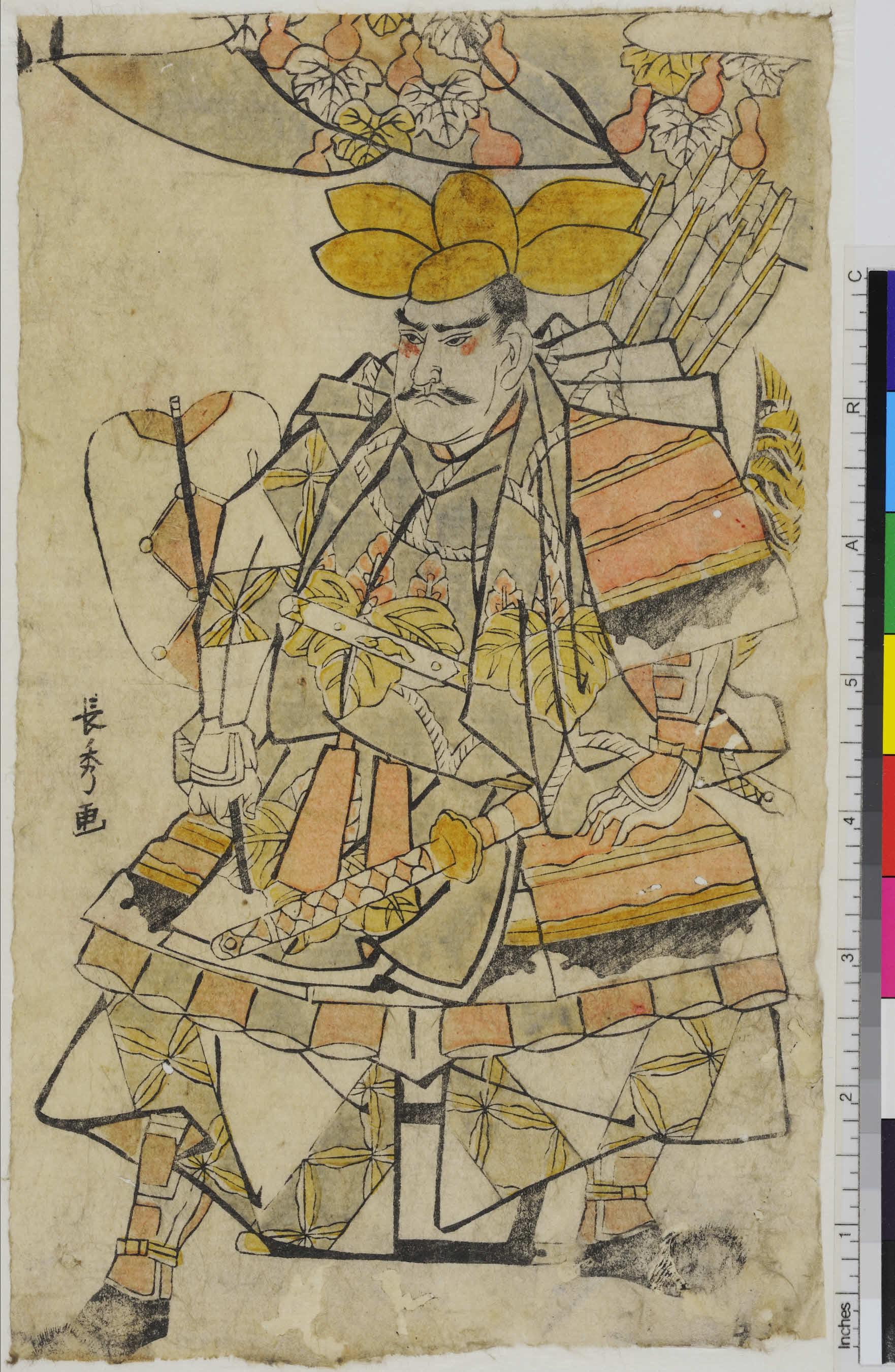 A4-01 太閤図