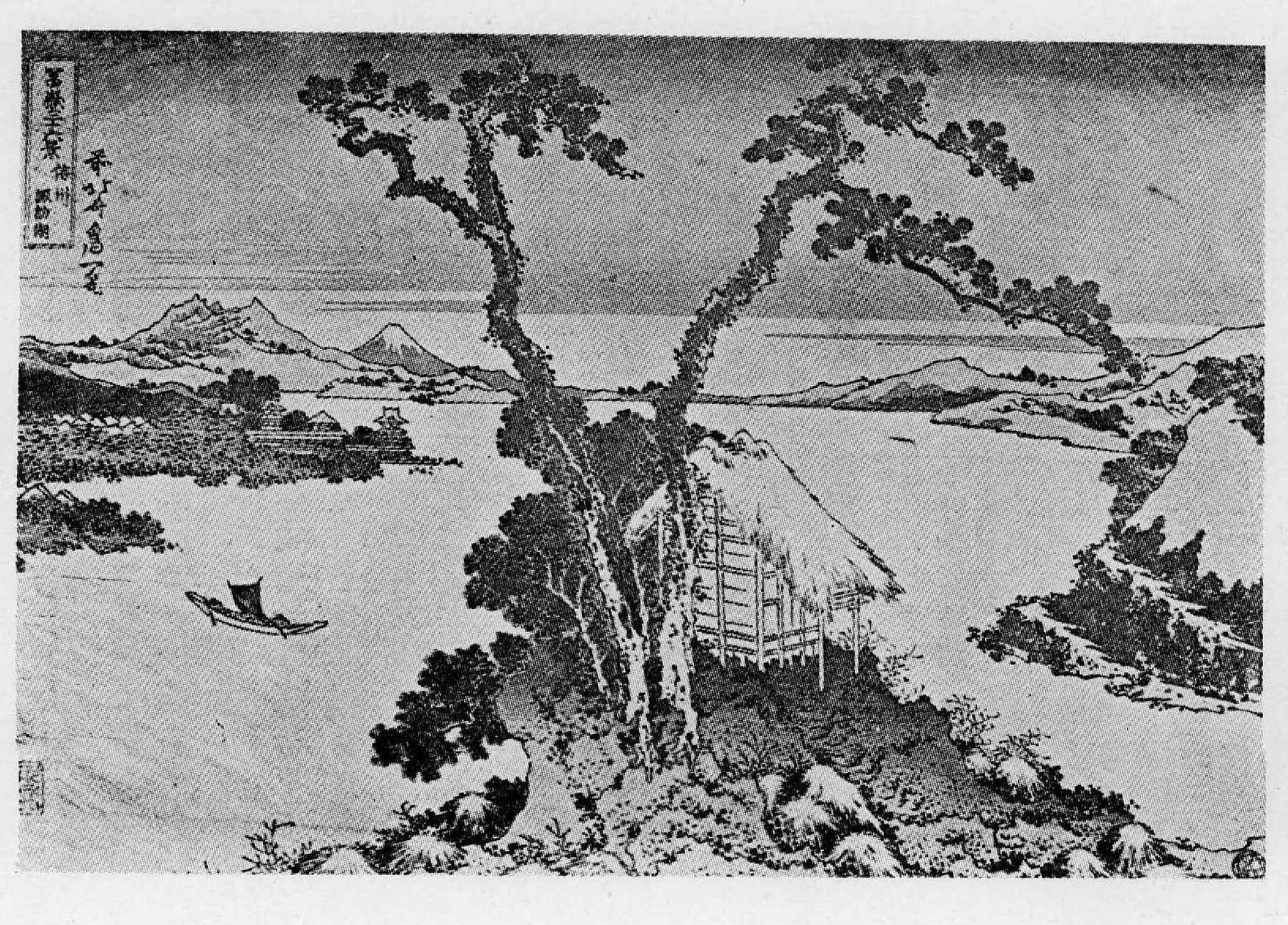 Z0170-135「富嶽三十六景」 「信州諏訪湖」・・『』