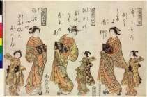 BM-1906_1220_0023「三幅対」 「左 京」「中 江戸」「右 大坂」・・『』