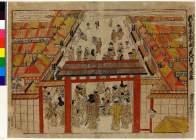 BM-1926_0217_0010「新吉原五丁町大門口うきゑ」 ・・『』