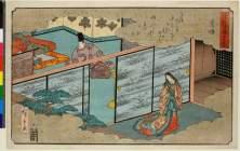 BM-1948_0410_0088「源氏物語五十四帖」 「空蝉」・・『』