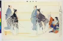 BM-1949_0409_0029「能楽図絵」 「小袖曽我」・・『』