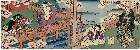 MFA-11.35627b「妹背山武勇伝大判事」 「久我之助」「定高」「ひな鳥」嘉永03・03・中『妹背山婦女庭訓』