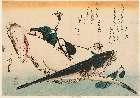 MFA-21.9607「魚づくし」 「鯒(こち)と茄子(なす)」・『』