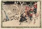 MFA-21.8969「佐藤忠信(さとうただのぶ)吉野山中横川覚範(よかわのかくはん)ヲ討(うつ)」 ・『』