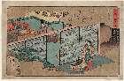 MFA-21.9406「源氏物語」 「五十四帖」「空蝉(うつせみ)」・『』
