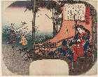 MFA-21.10120「古代物語図会」 「竹取物語」「かくや姫」・・『』