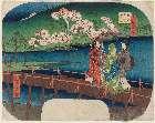 MFA-21.10123「諸国名所図会」 「京嵐山渡月橋(きょうあらしやまとげつきょう)」・『』