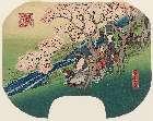 MFA-21.8209「諸国名所」 「京師嵐山花見之図(けいしあらしやまはなみのず)」・『』