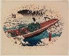 MFA-21.10143「浮船(うきふね)」 「(浮舟の源氏香図)」・『』