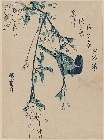 MFA-21.9640「山桜(やまざくら)に瑠璃鳥(るりちょう)」 ・『』