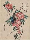 MFA-21.9729「薔薇(ばら)?に瑠璃鳥(るりちょう)」 ・『』