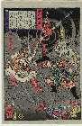 MFA-11.37753元治01・11・芳年「通俗西遊記」「孫悟空」「?托太子」「独角大王」