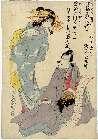 MFA-11.22781「(坂東三津五郎」 「瀬川菊之丞の死絵)」・『』