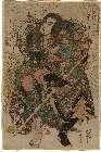MFA-11.1869「通俗水滸伝豪傑百八人之一個(「すいこでんがうけつひやくはちにんのひとり」) 「毛頭星孔明(「もうとうせいこうめい」)」・『』