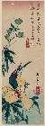 MFA-21.7969「葵に瑠璃鳥」 ・『』