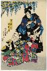 MFA-00.1429「牛若丸」 「皆鶴姫」・『』