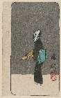 MFA-21.8794「張交浄瑠璃かがみ」 「講釈」「よたかば」・『』