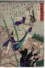 MFA-11.37653「英名二十八衆句」 「鞠ケ瀬秋夜」・『』