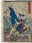 MFA-11.37654「英名二十八衆句」 「古手屋八郎兵衛」・『』