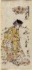 MFA-06-753・・長秀「祇園御輿洗 ねりもの姿」「風流女蛭子」「京いづゝや 宮栄」