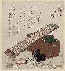 MFA-21.9264「源氏物語」 「蛍」「常夏」「篝火」・『』