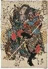 MFA-11.16448「通俗水滸伝豪傑百八人之一個」 「毛頭星孔明」・『』