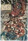 MFA-11.37973「燿武八景」 「吉野山暮雪」「佐藤忠信・横川覚範」・『』