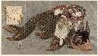 MFA-21.10400「鬼若丸の鯉退治」 ・『』