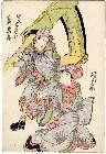 MFA-11.15087「坂東三津五郎」「岩井半四郎」 文化14・11・01中村座『花雪和合太平記』