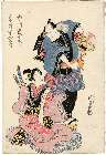 MFA-11.15088「市川団十郎」「岩井半四郎」 文化14・11・01中村『花雪和合太平記』
