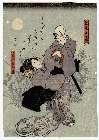 MFA-11.16214「紙屋治兵衛」「紀の国屋小春」 嘉永04・08・20(死絵)『』