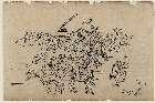 MFA-21.5810「上野花見の躰(てい)」 「清水観音堂(きよみずかんのんどう)」・『』
