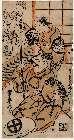MFA-21.7203「よしさわあやめ」 「山中平九郎(やまなかへいくろう)」「(初代芳沢あやめ・初代山中平九郎)」・『』