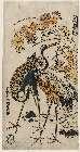 MFA-21.5878「身伸細庭の丹頂鶴と菊?」 ・『』