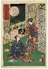 MFA-11.15225「釈迦八相記今様写絵」 「六」・『』